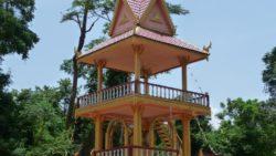 Muang Sing, Luang Namtha Province