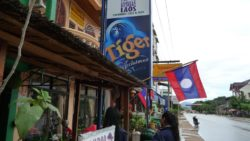 Lao flag at Forest Retreat Laos