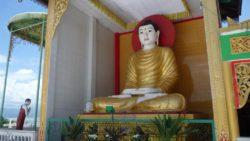 Kawthaung Burma