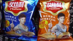 Chinese supermarket, Muang Sing